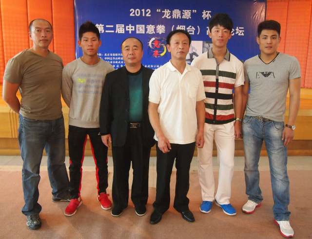 Yao Chengguang